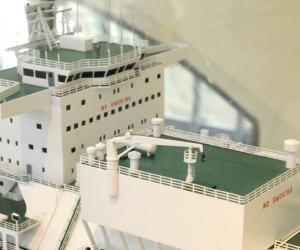 Exposición temporal Puertos Inteligentes