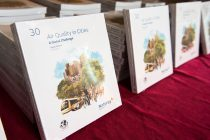 Seminario en Bruselas sobre la calidad del aire en las ciudades europeas - Libro